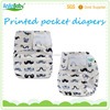 Premium Quality Diapers Baby Products Soft Dry Washable Baby Diapers