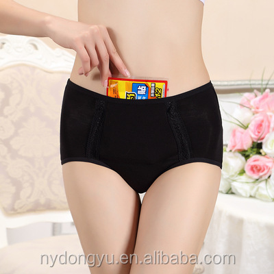 women bamboo fiber pocket period brief panties/sc breathable period panties underwear panties/yhp Women top quality panties