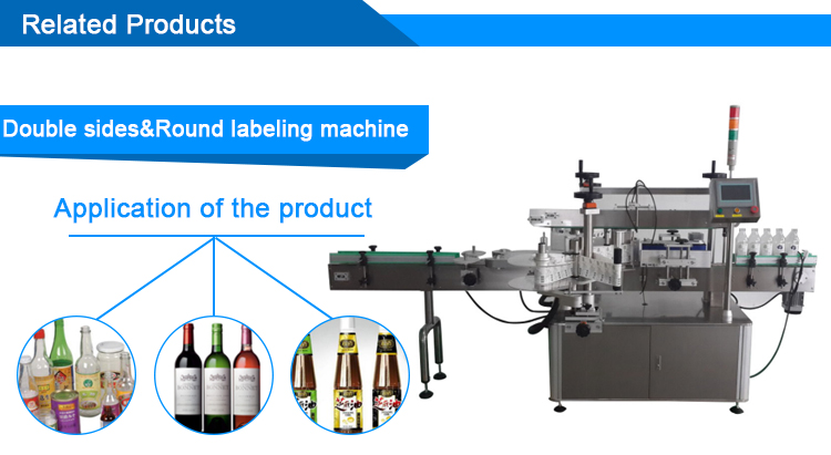 bottle labeling machine _04