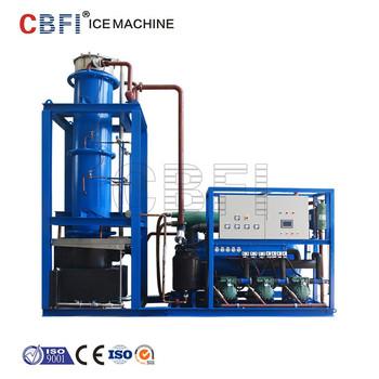 Commercial Tube Ice Maker Making Machines For Philippines Italian Myanmar  Dubai - Buy Ice Maker Machine,Tube Ice Machine,Tube Ice Maker Product on