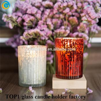 Red Mercury Glass Wedding Votive Candle Holder Favors Decorations ...