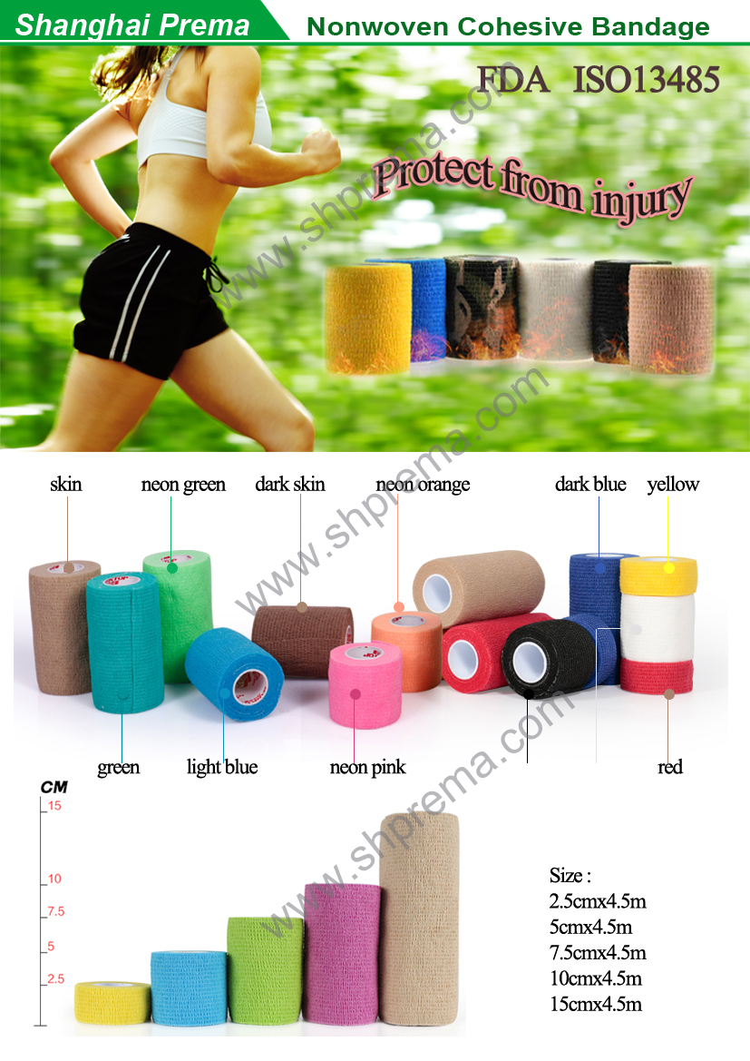 Own Factory Direct Supply Non-woven Elastic Cohesive Bandage ...