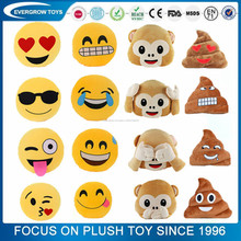 2016 best selling custom emoji cuscino emoji peluche