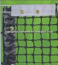 International Standard Portable Beach Tennis Netting