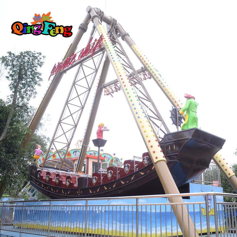 Qingfeng 2017 carton fair big amusement park 32 seats deoutdoor equipment pirate ship swing kiddie ride game machine
