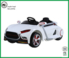 Hot Sale Online!! Newest design Pinghu Lijngli Toy Car Electric Toy Car for Kid Ride on Car, Hot Sale!!