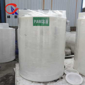 Mc2000l Lldpe Large Plastic Food Grade Containerwater Treatment