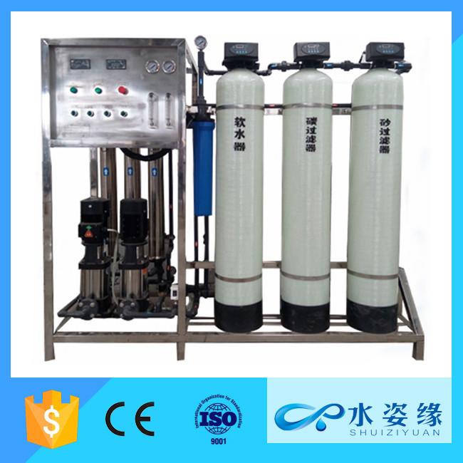 Hot Sale Water Purifier Machine Price 1000 Lph Ro