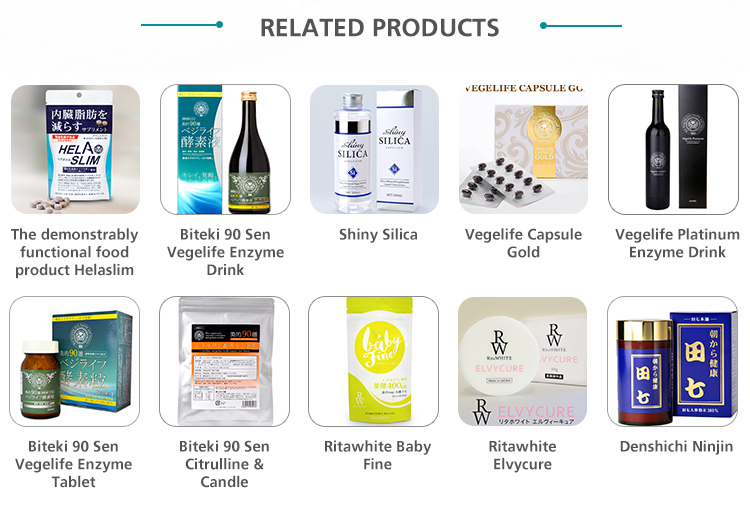 Japanese Total Support Supplement Organic Beauty Drink Buy Beauty Drink Organic Drink Japanese Drink Product On Alibaba Com