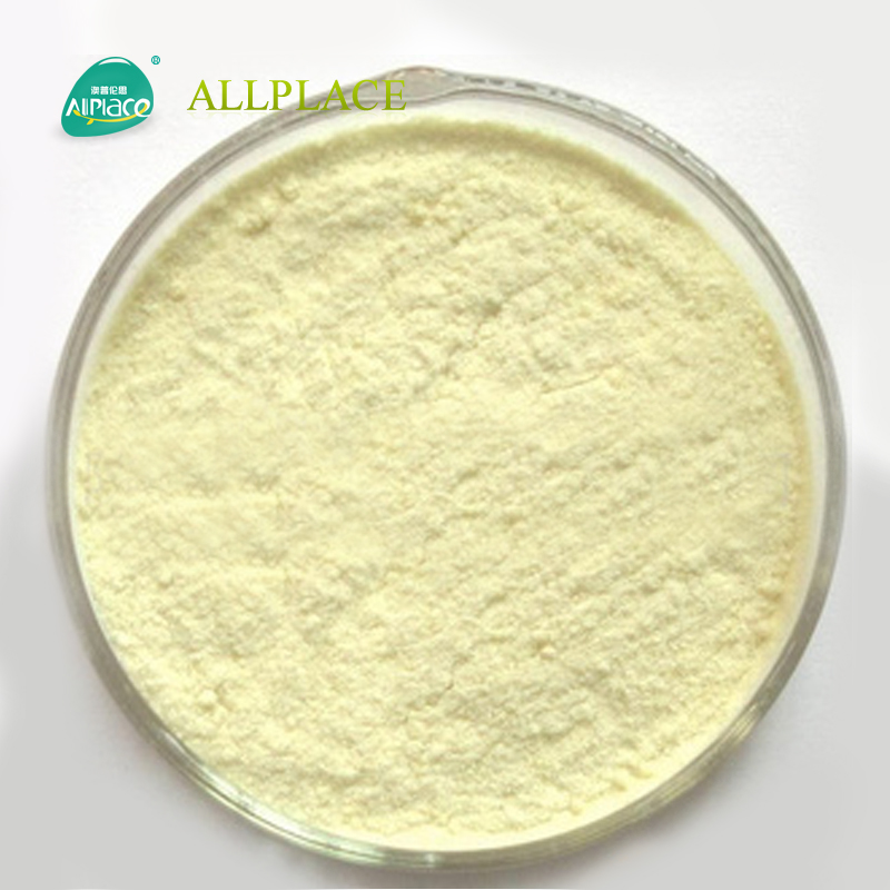 99% Photoinitiator TPO Powder  CAS 75980-60-8 TPOP