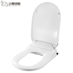 Auto-cleaning intelligent fumigating toilet cover smart bidet seat