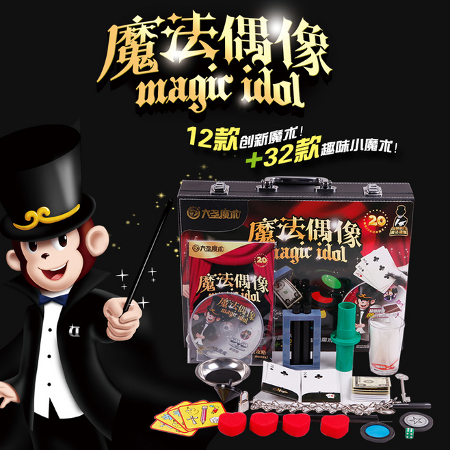 Magic Tricks Games Online Play