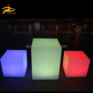 30*30*30cm outdoor RGB color changing waterproof chair lighting led cube