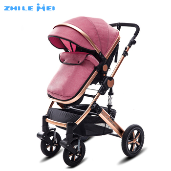 e19de72331d8 ZHILEMEI China Baby Stroller Manufacturer Travel System Baby ...