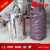 DYE home stainless steel boiler alcohol distillation equipment
