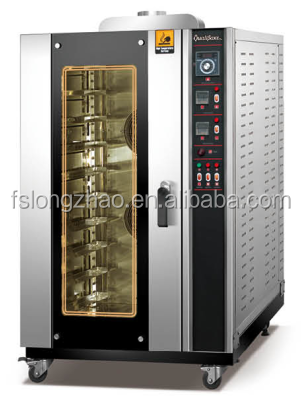 gas commercial combi hot air convection oven with steamer