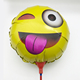 Wholesale 2018 New Designs 18 Inch Emoji Balloon With Cup Slimely Face Round Shape Foil Helium Balloon For Birthday Decoration
