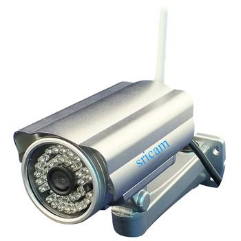 bunker hill security camera iphone app