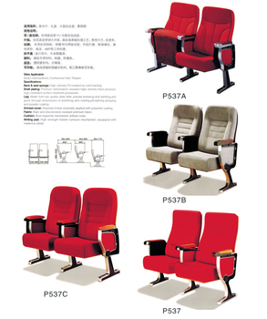 upholstered folding chair for conference hall