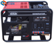 20kw power value portable kohler petrol generator