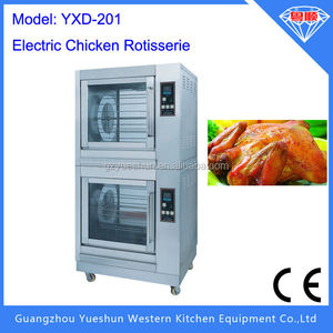 Professional manufacturer supplying commercial rotisserie for fast food shop