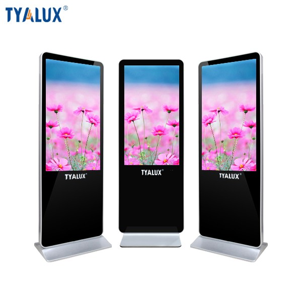 49 Inch Wholesale Brilliant Quality LCD Advertising Panel Standby Digital Signage