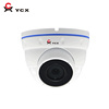 IP66 Waterproof dome POE 5MP hikvision ip camera cctv facial recognition,fisheye ip camera