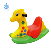 YF-08002 manufacturer plastic rocking horse kids center family use animal rider indoor playground equipment toy rocking horse