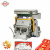 hot foil stamping printing press machines / automatic foil printing machine