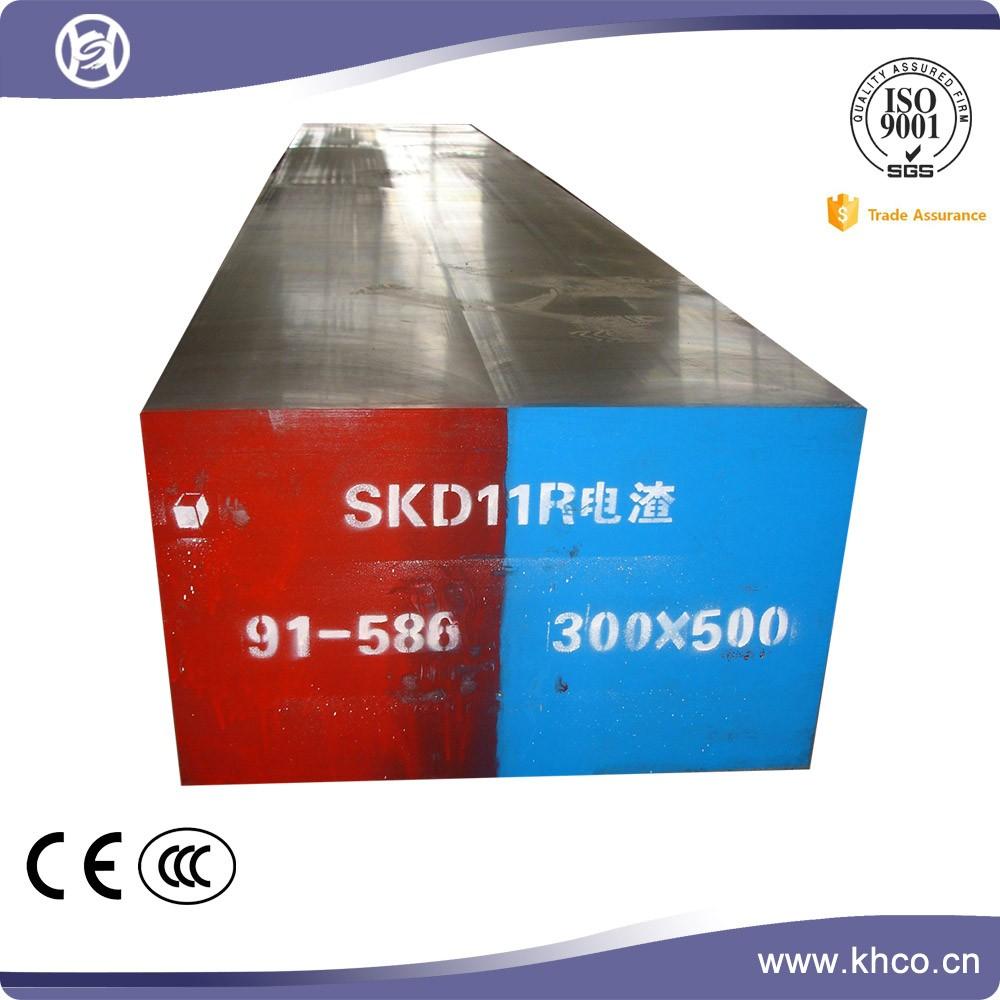 Tool Steel 1.2379 D2 K110 Skd11 Hardness Chart