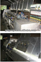 Fish Killing Machine/Computer Program-Controlled Fish Pre-Treatment Machine