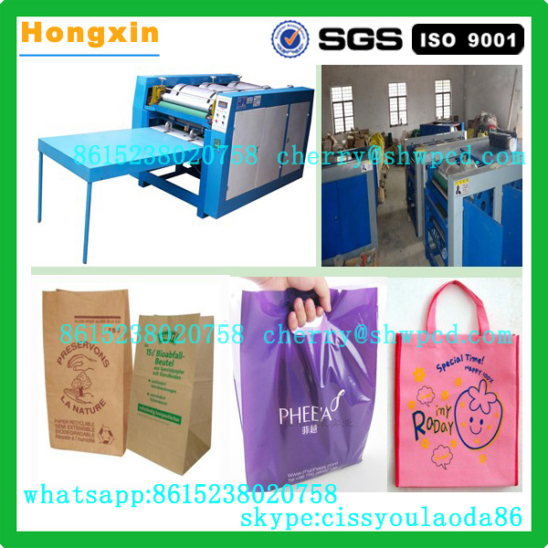 bag printer machine