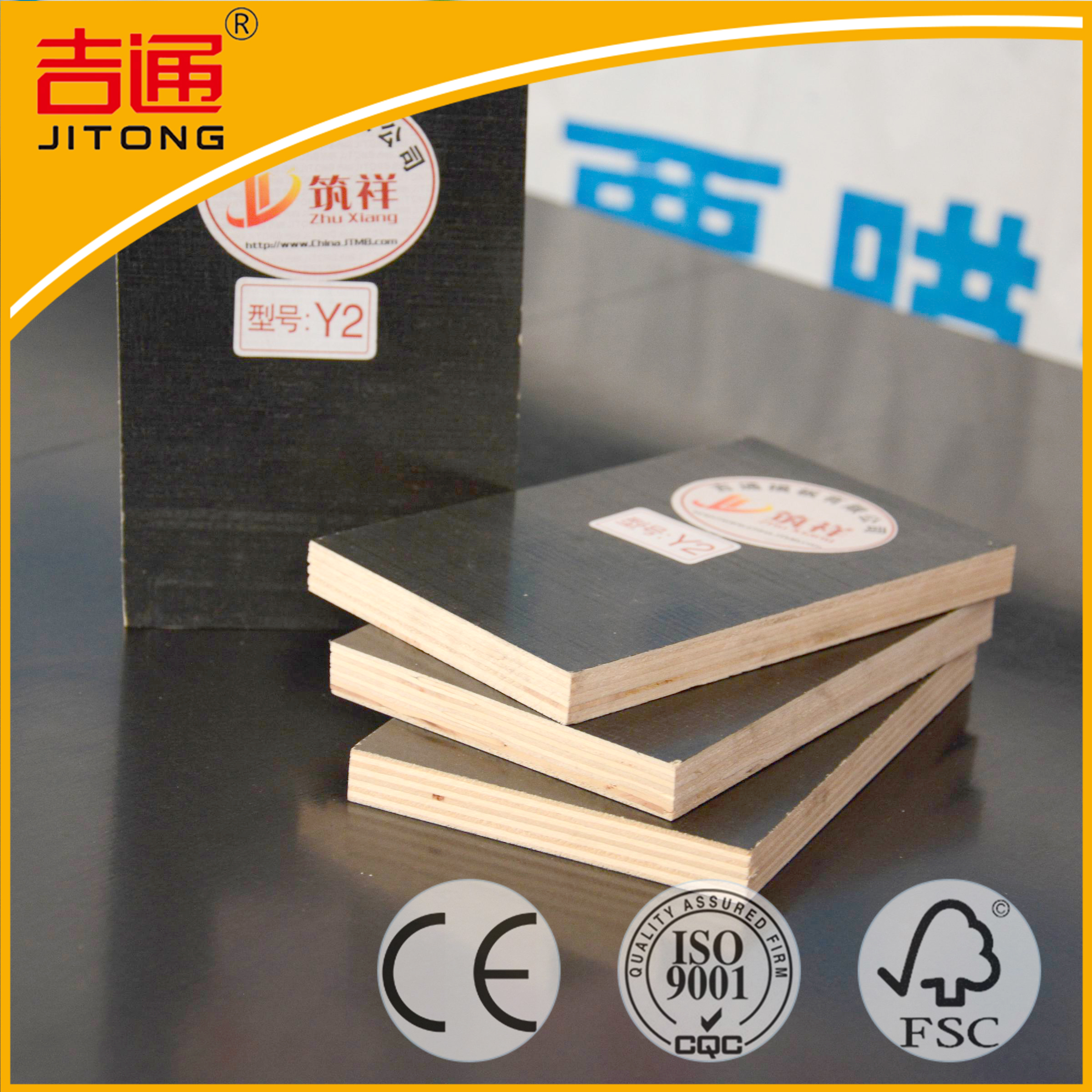 construction grade film faced plywood for concrete form use