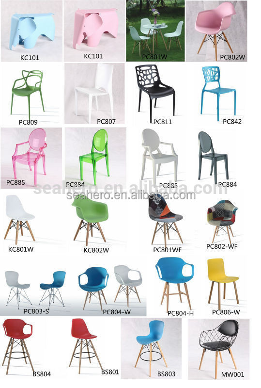 Plastic Elephant Stool Kid Chair, Toy Stool, Animal Chair For Children(