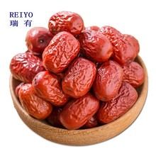 Healthy fruits Chinese Red date