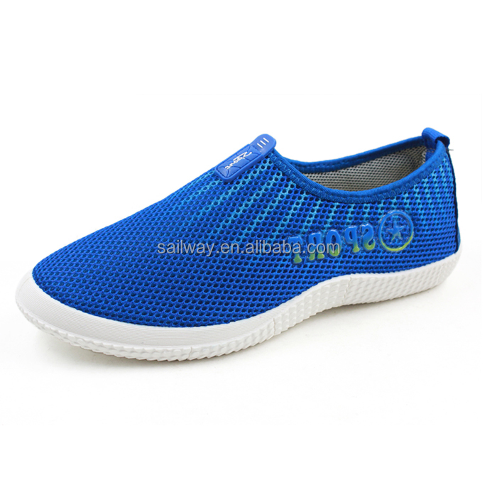 Mesh Men's Sport Shoes Racing Shoes