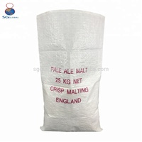 Empty polypropylene used woven 25kg bag of rice packaging