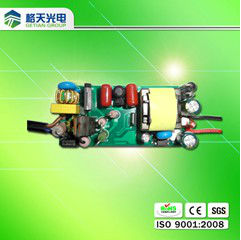 input voltage 180-264V 12W LED Driver( Inlay) Constant Current With E27, GU10 lamp holder
