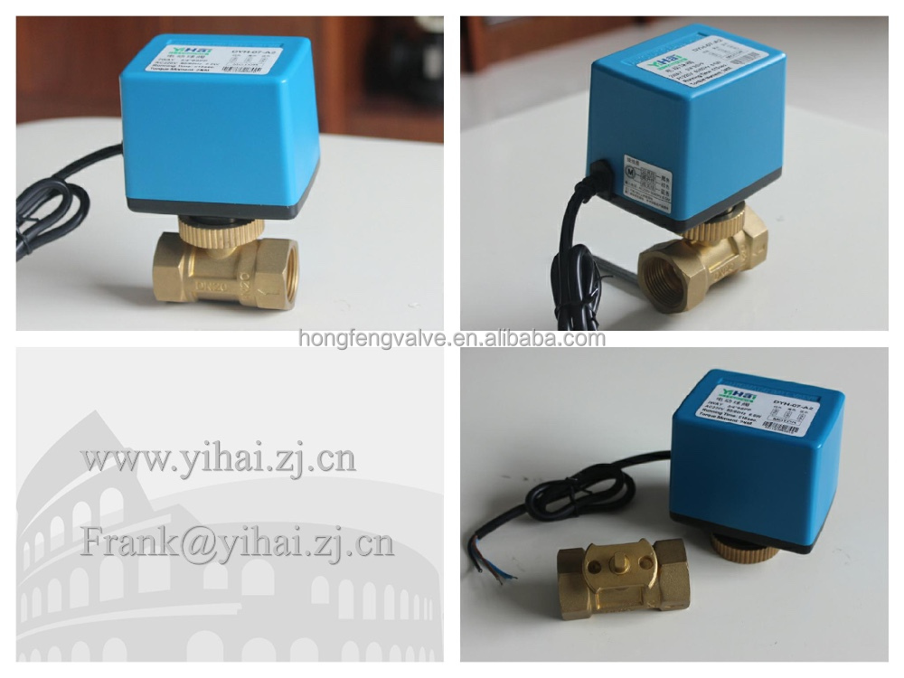2017 sell well brass motorized ball valve made in China