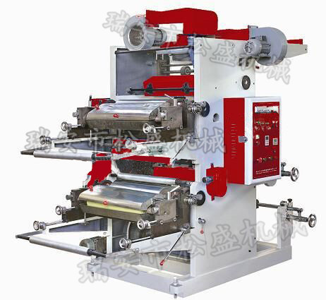 Songsheng Manufacturer Two colors double colors flexo printing machine