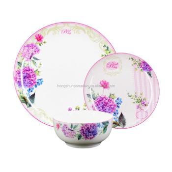 16pcs dinnerware set fish design / chinese porcelain / porcelana bavaria  sc 1 st  Alibaba & 16pcs Dinnerware Set Fish Design / Chinese Porcelain / Porcelana ...