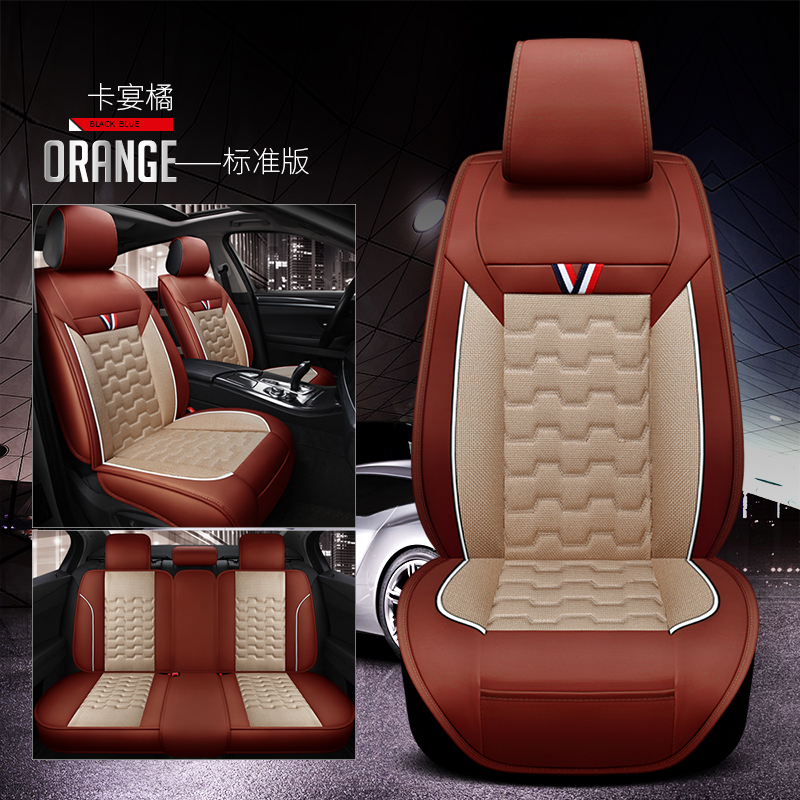 New Product Promotional Universal Car Seat Cover Mesh