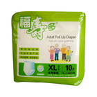 Adult baby big sized diaper women sanitary napkin made in China