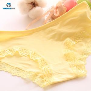 2f10db12ee57 Bamboo Fiber Women Underwear, Bamboo Fiber Women Underwear Suppliers and  Manufacturers at Alibaba.com