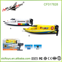 new products remote control floating high speed boat