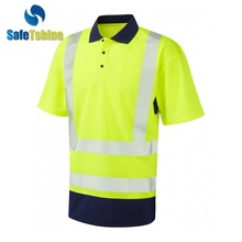 New safety 5cm high reflective tape high visibility uniform polo shirt