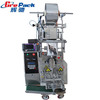 Plastic Bagger Vertical Packing Machine
