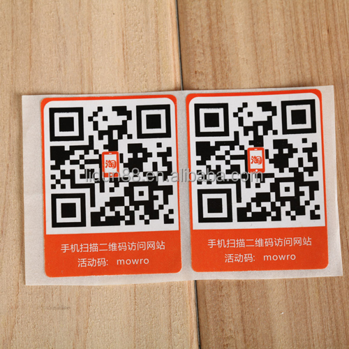 private vinyl stickers qr code label qrcode stickers scratch off