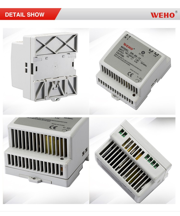 60w 12v cctv switch power supply 5a 12v din rail switch power supply