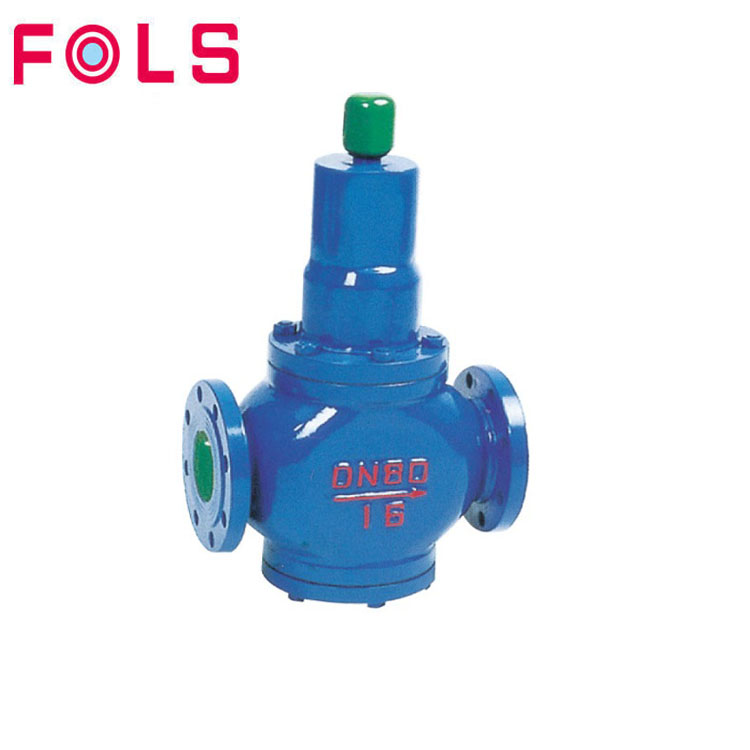 high quality water steam regulating pressure reducing valve